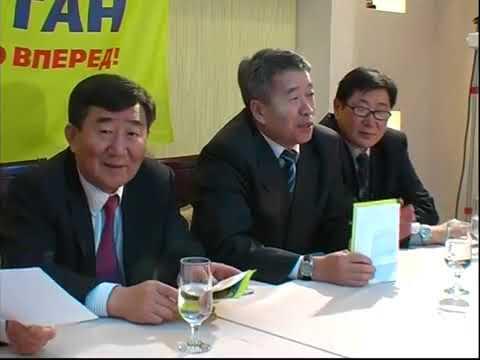 Ким Г. Н. ВЭКС. Ассоциация корейцев Казахстана в предвыборной компании.