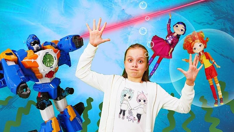 Куклы Сказочный Патруль попали в подводный мир. Видео для девочек. Волшебницы из мультика и Водяной