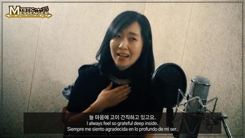 수상한 메신저 V 애프터엔딩 리카 비하인드 스토리 인터뷰 Mystic Messenger Interviews V's After Ending Rika'