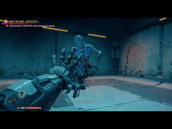 Rage 2 - часть 10 - Джедайская сила и метеорит
