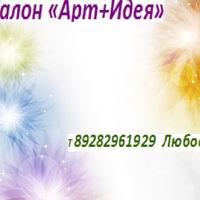 ЛюбовьКравченко