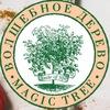 Специи, пряности и приправы Волшебное Дерево
