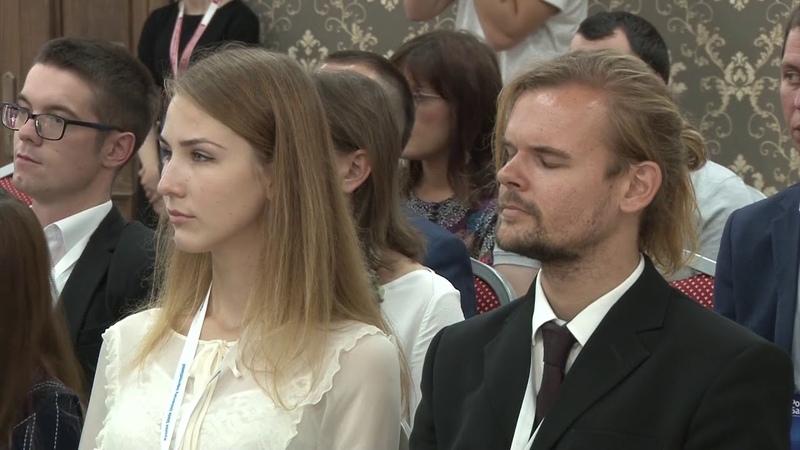 В Рязани стартовал молодёжный форум «Россия и Балканы»