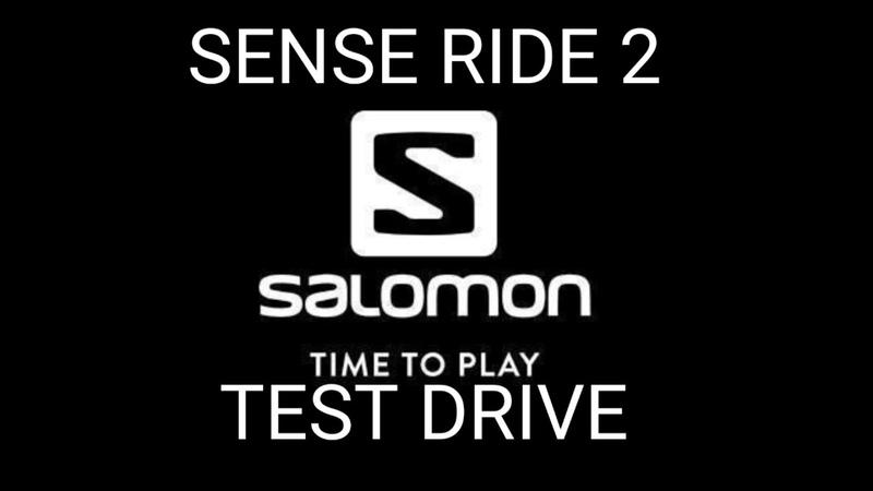 SENSE RIDE 2 TEST DRIVE