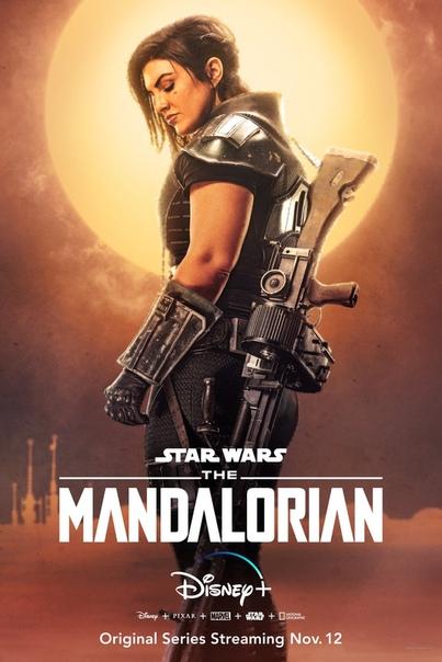 Персонажные постеры фантастического сериала «Мандалорец» Премьера состоится на новом сервисе Disney Plus 12