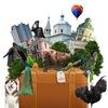 Добро пожаловать в Серпухов!