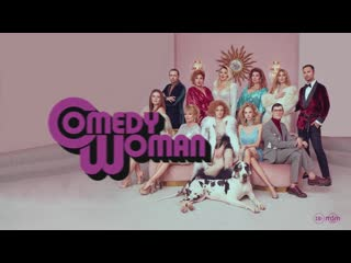 Comedy woman / crocus city hall / 1 декабря 2019