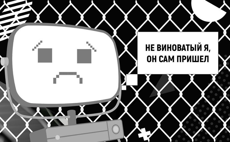 Изоляция рунета