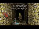 Dungeon Of Dragon Knight в подземелье с Kwei, 4