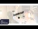Happy BaRon Day 로니의 궁물타임