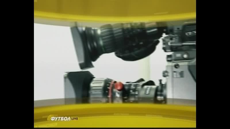 ШАХТЕР (ДОНЕЦК) - ДИНАМО (КИЕВ) (29-й тур - СТУДИЯ ПОСЛЕ 1- го тайма)
