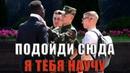 ЗАВЯЖИТЕ ГАЛСТУК [Беларусь] - социальный эксперимент   Русский VS Нерусский в беде галстук завязать