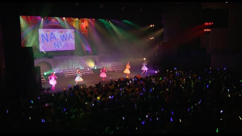Tacoyaki Rainbow - Naniwa-no Haniwa (live ver.)