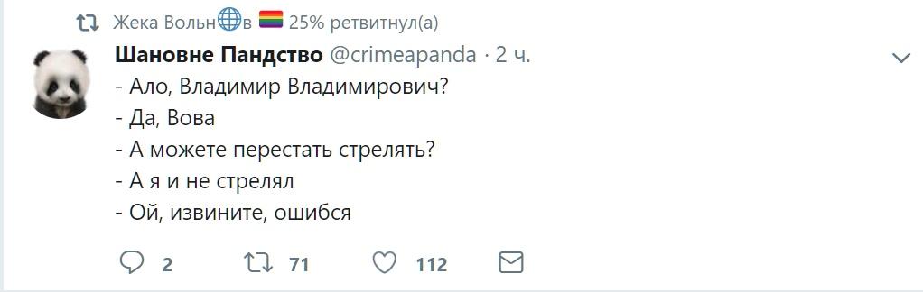 У Кремлі озвучили свою версію того, про що розмовляли Зеленський і Путін - Цензор.НЕТ 17