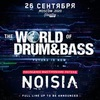 26.09 • World of Drum&Bass: Future Is Now