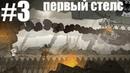 Прохождение Valiant Hearts The Great War3.