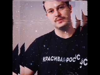 Молодой чехословацкий бард технослав слэмов поздравляет вас с первым днём зимы