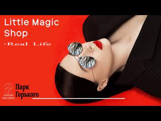 Little magic shop - real life (live at park gorkogo 2019)