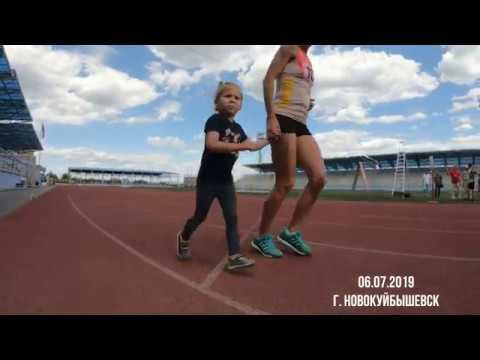 Чемпионат Самарской области по лёгкой атлетике. 1 день. 06.07.2019.