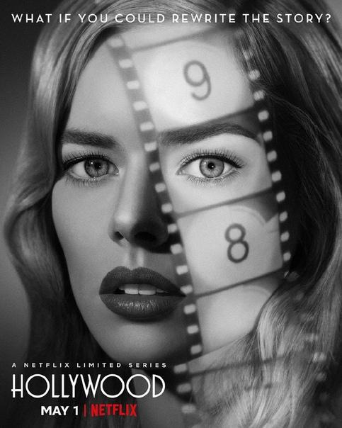 Новые постеры сериала «Голливуд» от Райана Мерфи Шоу будет посвящено Лос-Анджелесу конца 40-х годов. Главные роли исполнят Даррен Крисс, Самара Уивинг, Джим Парсонс, Дэвид Коренсвет и другие.