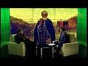 Преподобный Сергий Радонежский Беседы с батюшкой Эфир от 2 октября 2017г