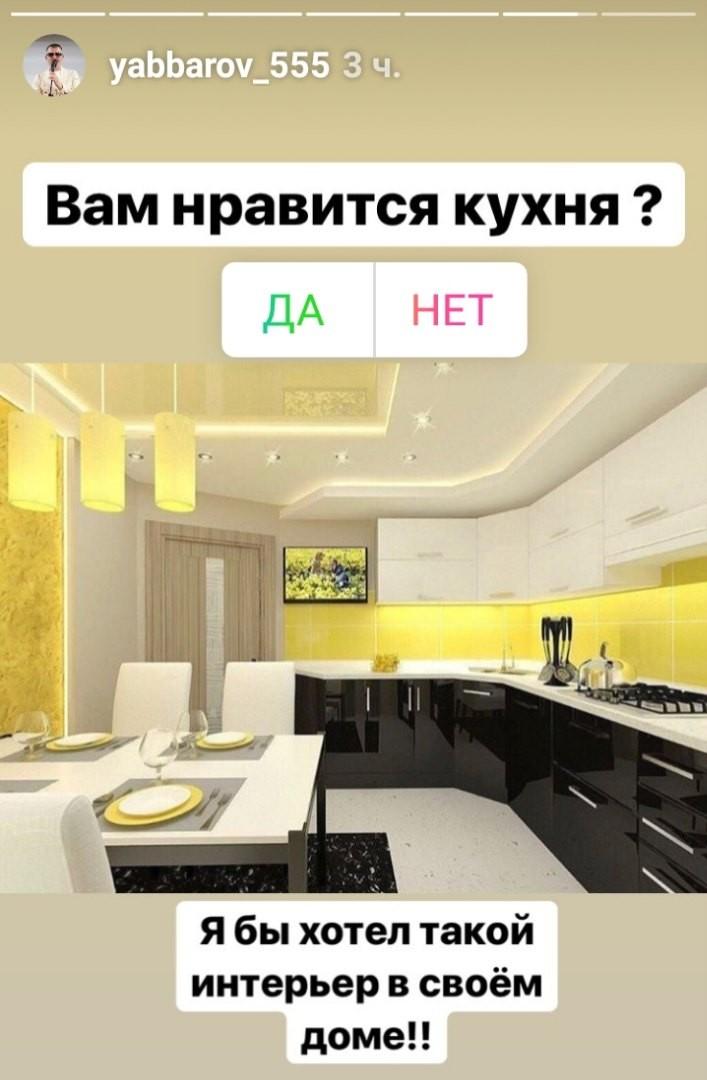 https://pp.userapi.com/c858128/v858128385/2f594/lq6RshYW9Wo.jpg