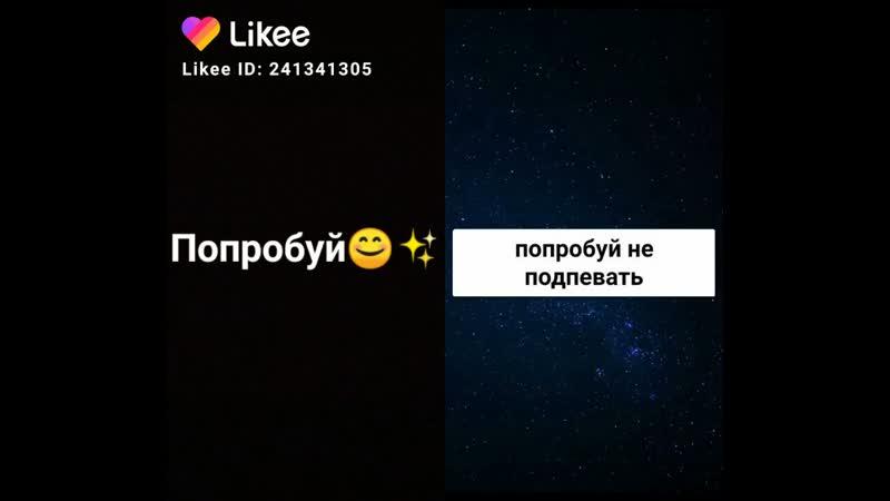 Like_2019-06-29-18-28-14.mp4