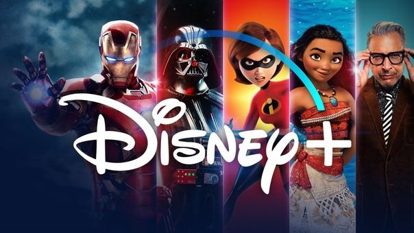 На Disney+ уже подписались свыше 50 млн человек