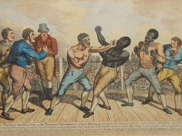 БЕЗ ПЕРЧАТОК, ВЕСОВЫХ КАТЕГОРИЙ И ПОД ДОЖДЁМ: КАК БОКСИРОВАЛИ В СТАРИНУ В Англии XVIII и XIX веков был популярен так называемый «английский призовой бокс»: поединки, в которых сходились и бились