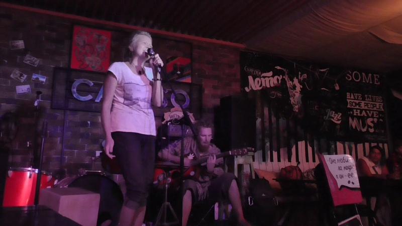 Концерт в Калипсо 17.07.19 проект Nowhere_comet ч.10