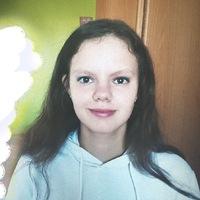Ирина Булычёва