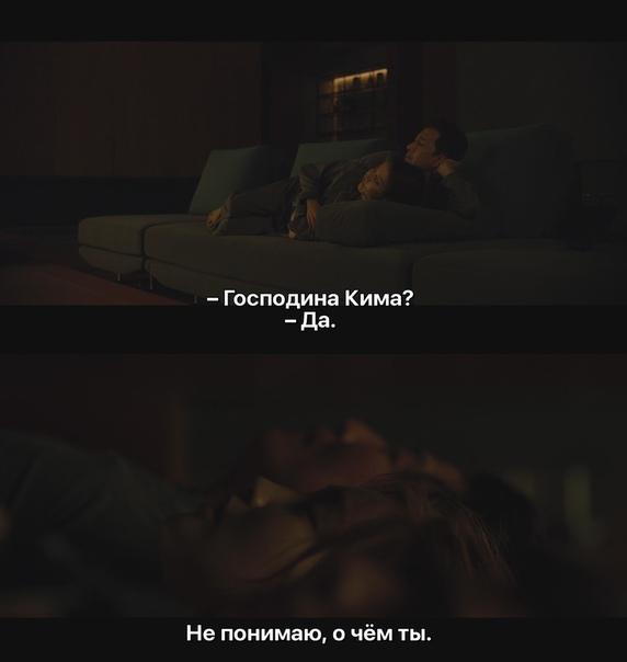 «Паразиты» Режиссер Пон Чжун Хо.