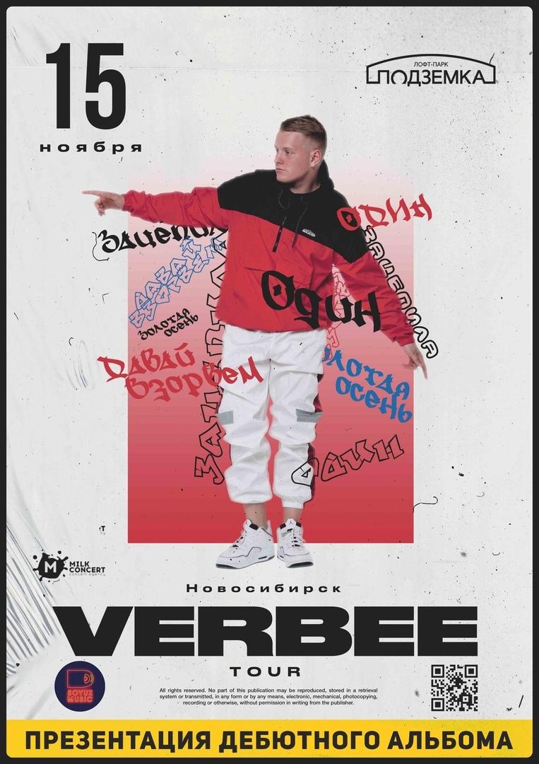 Афиша Новосибирск VERBEE / 15 ноября / Новосибирск
