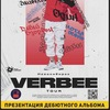 VERBEE / 15 ноября / Новосибирск