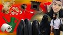 Запреты в мусульманских странах что не принято делать в странах где живут мусульмане
