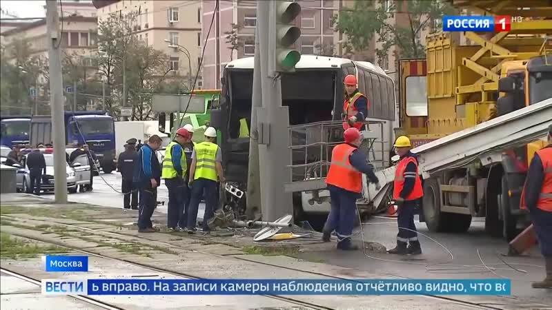 29 пострадавших туристический автобус с китайцами снес столб Россия 24