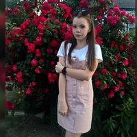 АнастасияСавельева