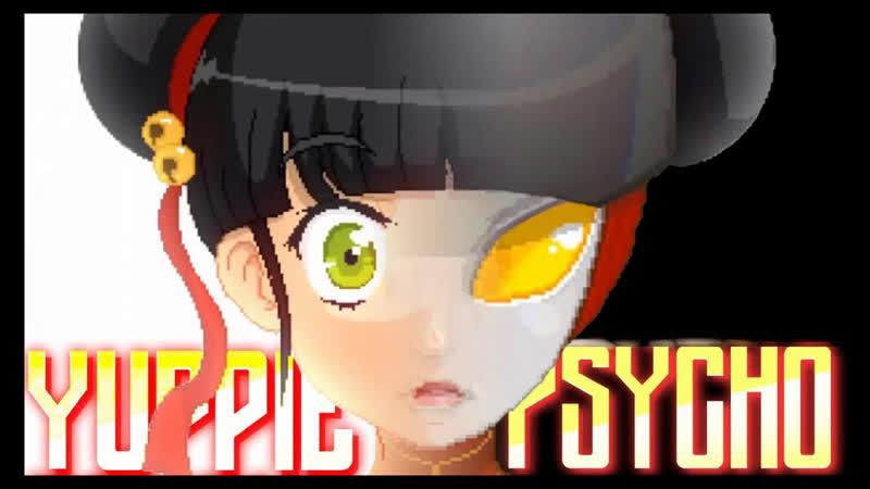 Yuppie Psycho Ч.1 новый пиксель в компании