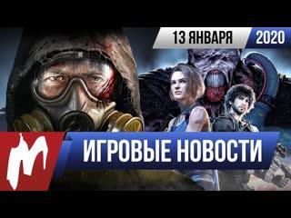 Игромания! игровые новости, 13 января (. 2, resident evil 3, корсары)