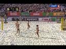 Пляжный волейбол Мировой тур 2011 Москва Финал Женщины