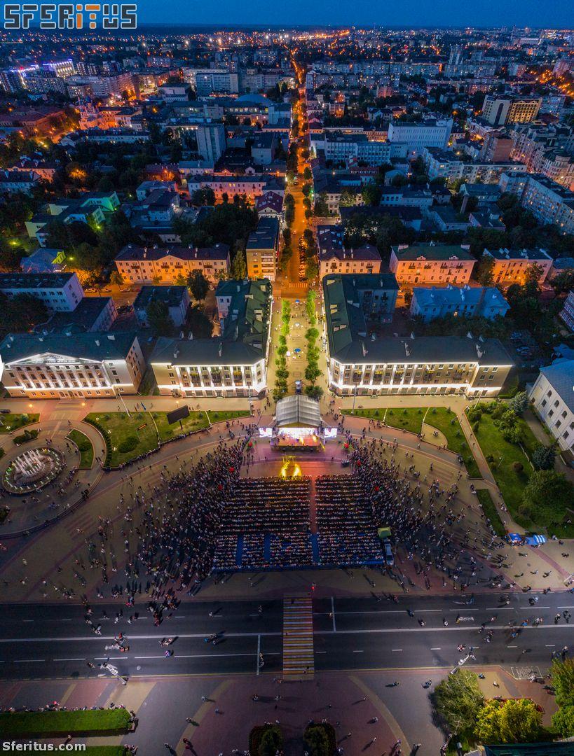 Смотрите, как выглядел концерт на пл. Ленина с высоты