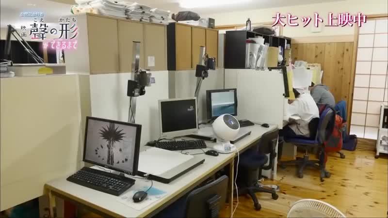 在りし日の京都アニメーション第1スタジオ