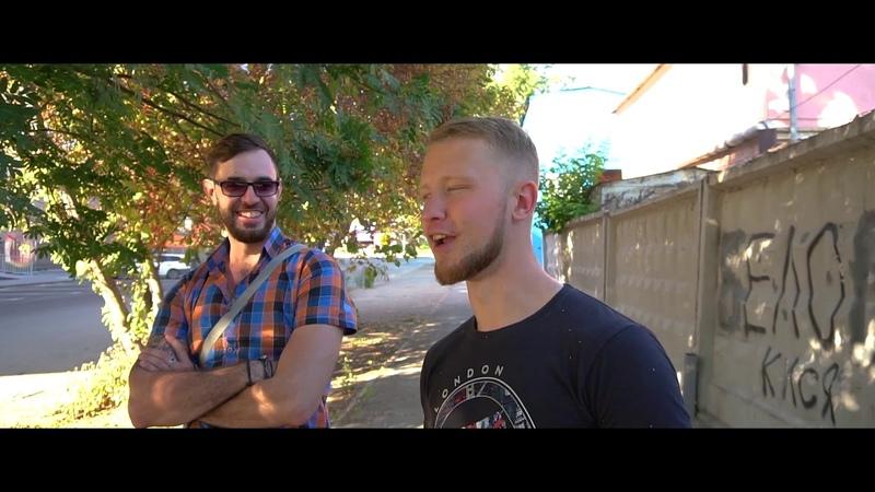Диман Берёза и Левин Константин - Философия на съёмках клипа HolyUndergroundHop (14.07.19.)