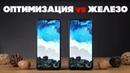 Что важнее железо или оптимизация Обзор Samsung Galaxy A10 и M10