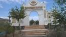 Шопан Ата вход в святилище Мангыстау