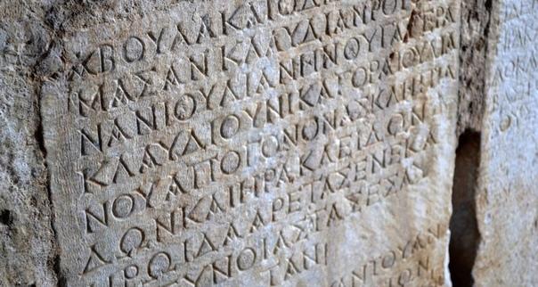 ИИ расшифровал древние тексты лучше историков