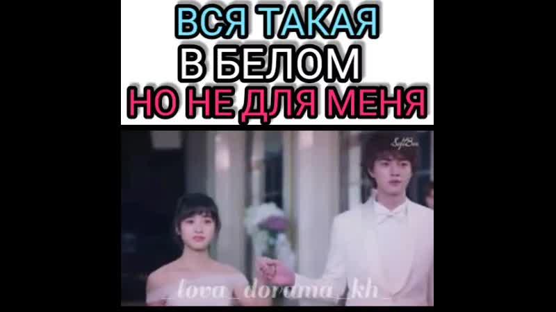Instagram__lova_dorama_kh__61279751_449054385897867_1498412792770723840_n.mp4