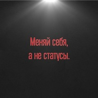 Анкета Вовчик Вершинин
