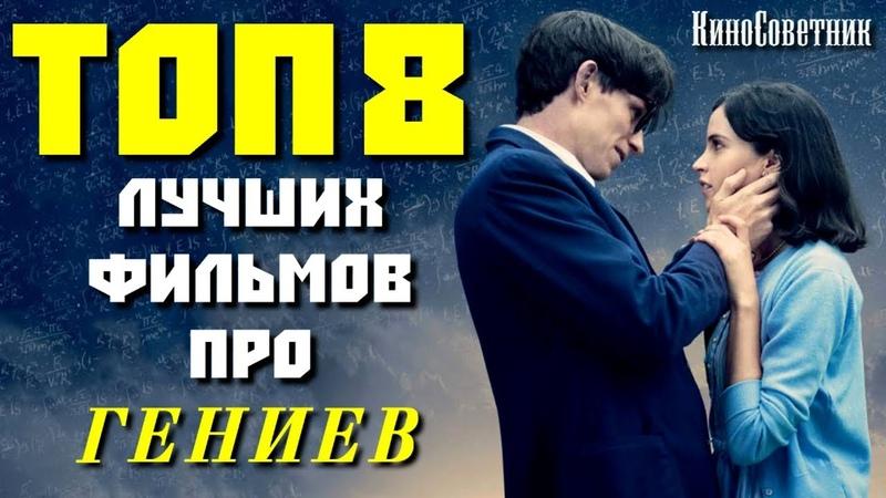 Бегущий человек Leonning maen 1 сезон 173 серия смотреть онлайн или скачать