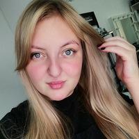Инна Степановна